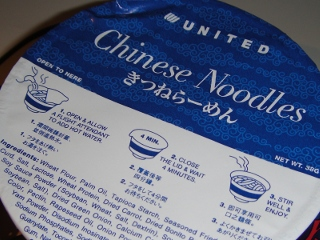 United, Chinese Noodles